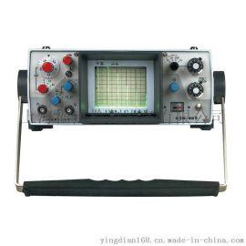 CTS-22 CTS-22电池 CTS-22充电器