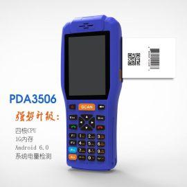 羣索QS-3506安卓手持機帶印表機