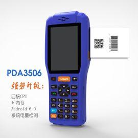 群索QS-3506安卓手持机带打印机