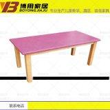 定制实木四川彩色长方桌 博用儿童桌椅定制