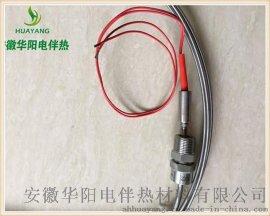 华阳供应MI铠装加热电缆矿物绝缘加热电缆