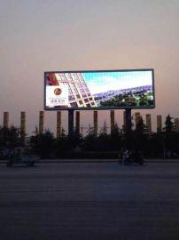 安顺显示屏制作/LED全彩显示屏生产/P8户外全彩显示屏生产销售