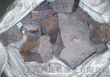 低碳锰铁 8007 8004