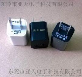 过认证5v1a苹果充电器 高压3千伏 苹果手机充电器 智能手机充电器