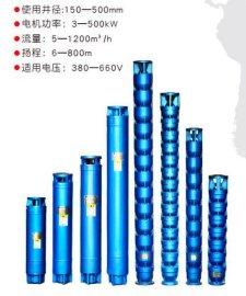供应63KW热水电机供应温泉潜水电机供应250型排水泵供应30KW提水泵
