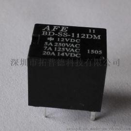 汽车继电器 20A 14V 线圈电压12V T78电磁继电器 BD-SS-112DM