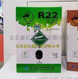 批发零售巨化R22制冷剂二氟一氯甲烷R22中低温冷媒制冷剂