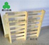 山東木托盤 濟南木托盤 出口標準木托盤