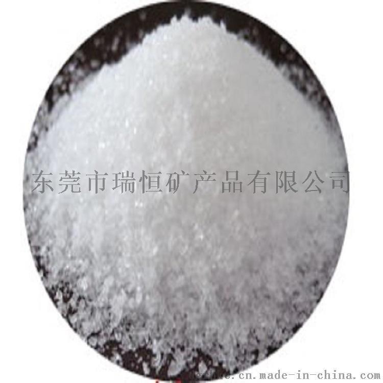 化学泥浆、奈普顿化学泥浆、可利尔化学泥浆