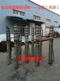 高扬程不锈钢管深井潜水泵