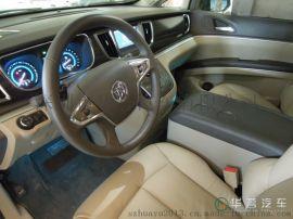 华誉房车 别克GL8汽车座椅改装 商务车改装豪华座椅