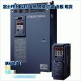 FRN7.5G1S-4C 富士变频器