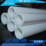 室内热熔PP-R给水管 自来水管材厂家