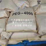 聚乙二醇 PEG-2000、PEG3000、PEG4000、PEG6000、PEG8000