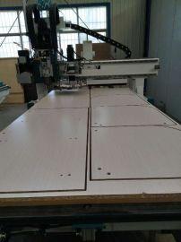 全自动上下料板式家具开料打孔机1325 数控加工中心加排钻