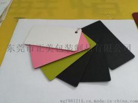 防静电防紫外线新型PP发泡板 塑料板材 优于中空板 同等于PP实心板