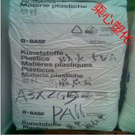 PA66/德国巴斯夫/A3X2G5 红磷阻燃级 耐高温 加纤增强 尼龙66原料