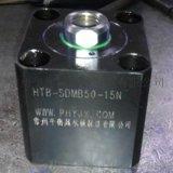 非标定制 薄型油缸 小型油缸 活塞缸 油缸 液压油缸