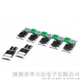 苹果插头 micro插头 两用手机连接器