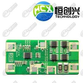 多串电池保护板1-32串科面议