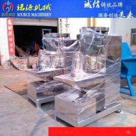 00  江苏立式塑料脱水机 优质不锈钢破碎料甩干机 诺源诚信