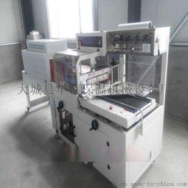 全自动热收缩包装机 相册贴体包膜机 书本塑封机