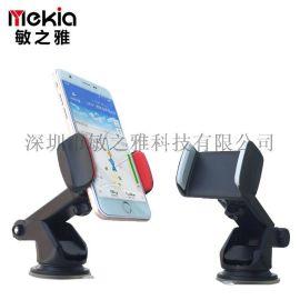 厂家批发车载手机支架 汽车导航手机支架 磁性手机支架