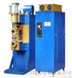 廠家直銷 DR系列電容儲能點焊機