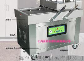 上海至奔全自动食品真空包装机 双室真空机 抽真空机 商用
