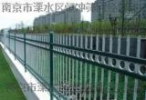 南京廠家圍牆鋅鋼護欄網 庭院小區柵欄 工廠鐵藝護欄 20年隔離圍欄廠