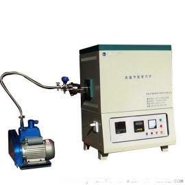1200℃石英管管式电阻炉,管式真空电加热炉