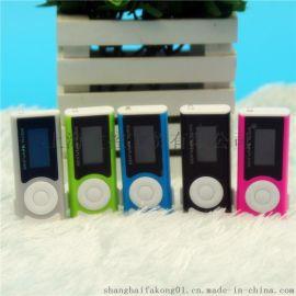 有屏插卡MP3 水晶盒装铝合金带屏幕学生插TF卡MP3播放器四件套怀旧经典款