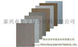 泰兴华宇HY-F025耐高温抗粘层压机高温布