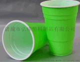 一次性塑料杯 內白外紅雙色杯 PS塑料杯 一次性杯子