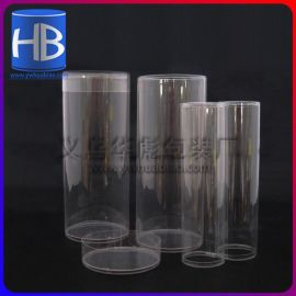 PVC圆筒 塑料包装桶  透明塑料圆筒