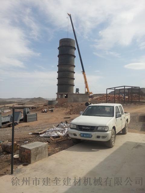 日产50-300吨机械化节能环保石灰窑设备厂石灰窑卸灰机布料器