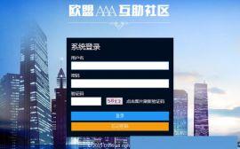 盤錦營口錦州開發直銷管理系統軟體/ 獎金結算系統公司