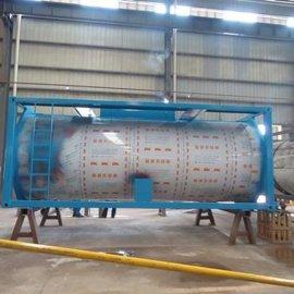 生产销售20英尺黄磷罐式集装箱厂家