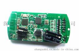 智能家居蓝牙球泡led灯2合1 音响APP主板灯板厂家供应
