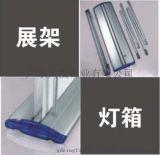 廣州|廠家直銷led燈用鋁抽桶身型材|興發鋁材
