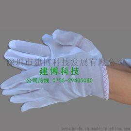 无尘手套/净化手套 礼仪手套 白手套 珠宝手套 防护手套保护手套