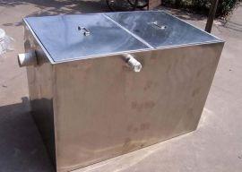 厂家供应厨房隔油器 餐馆油水分离设备 酒店隔油设备 隔油池