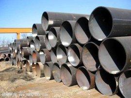 柱子用铁管子立柱支撑用Q345B大口径厚壁直缝钢管