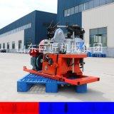 巨匠集團YQZ-30型小型取樣鑽機 30米液壓岩心輕便鑽機搬運方便