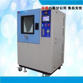 厂价直销 模拟沙尘实验箱 砂尘试验机