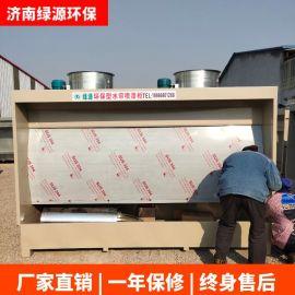 水帘柜 水帘喷漆柜 水帘机 厂家批发定做 油漆过滤环保设备
