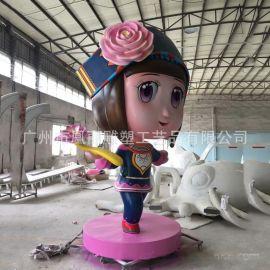 玻璃鋼大型人物雕塑 企業形象雕塑卡通人物 來圖定制