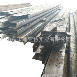 中国h7车架总成大梁总成 豪卡H7牵引车车架自卸车车架 原厂锰钢