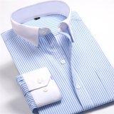 棉衬衫商务蓝条纹衬衣工作服长袖职业装