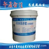 廠家直銷煙囪修補砂漿 煙囪內襯防腐防水材料 水乳聚合物樹脂膠泥